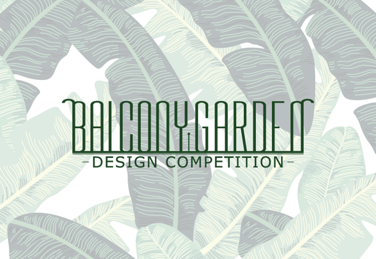 Balcony Garden Design Competition
